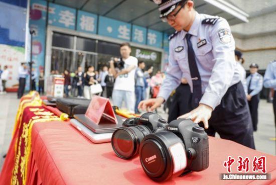 徐州警方集中返还涉案物品资金 总值达760余万元