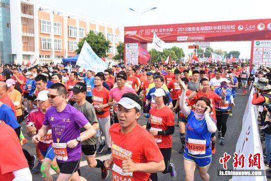 2019淮安金湖国际半程马拉松活力开赛