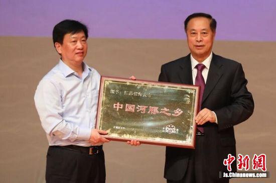 """会议宣布了中国渔业协会继续授予海安""""中国河豚之乡""""的决定。泱波 摄"""