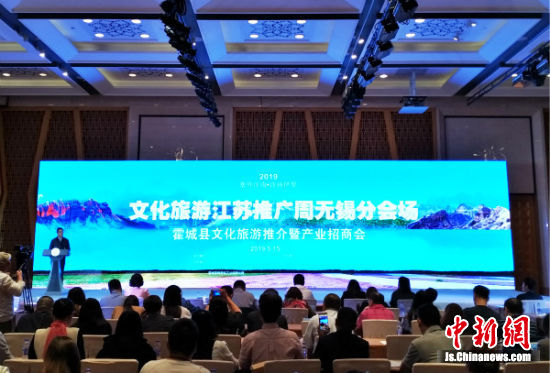 霍城县文化旅游推介暨产业招商会现场。
