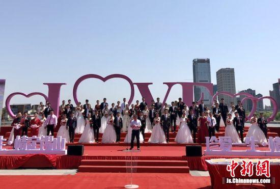 无锡锡山区为32对新人办集体婚礼