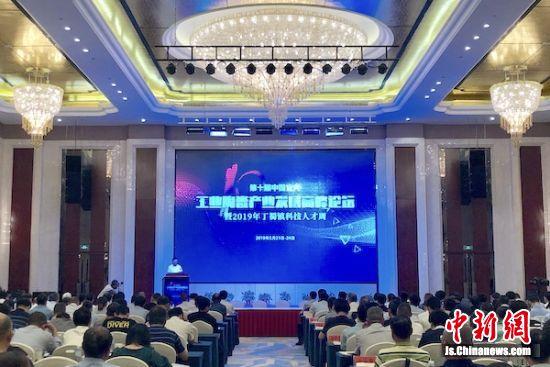14个产学研合作项目在宜兴丁蜀镇集中签约