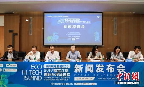 3000名跑者将挑战南京江岛国际半程马拉松