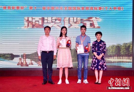 图为全国国际象棋锦标赛(个人甲组 )颁奖