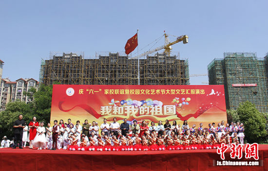 亭湖新区实验学校举办第八届校园文化艺术节