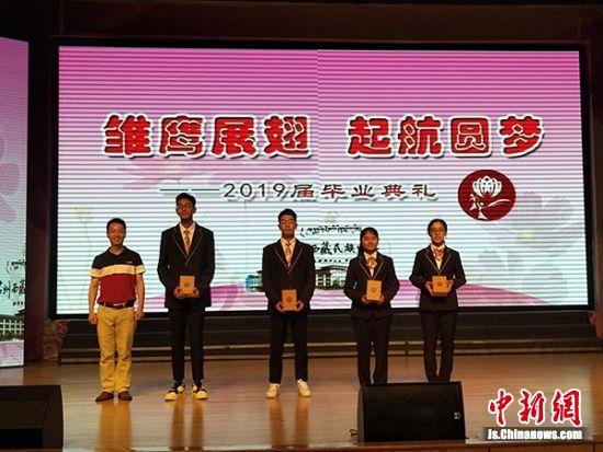 常州西藏民族中学2019届毕业典礼在金珠峰艺体馆内举行