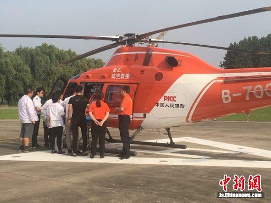 長三角空地聯動救援 直升機轉運病患至南京救治