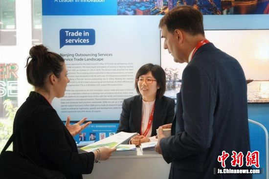南京创新周亮相伦敦科技周