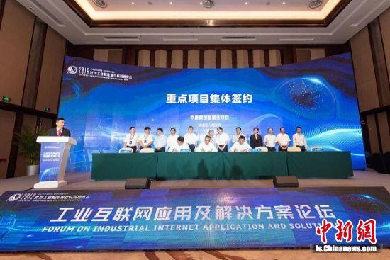 解码工业互联网融合创新 构建平台赋能产业