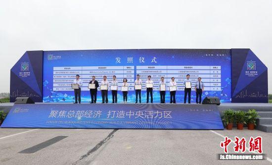 南京南部新城拓展产业打造长三角总部集聚活力区