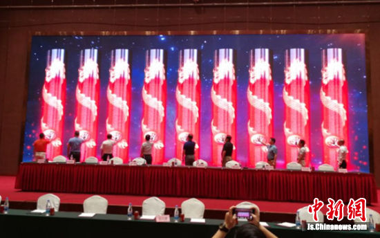 2019彭祖伏羊节暨第四届皇冠娱乐注册送66厨师节启动。