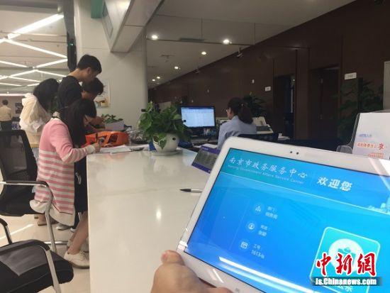 """南京溧水""""放管服""""樹標桿 領跑""""1230""""新速度"""