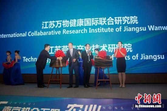 南京創新周相約南京國家農創園 大咖縱論智慧農業