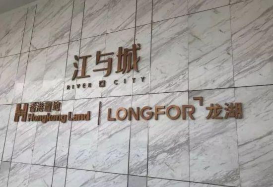 江北核心區純新盤江與城領銷許 明天報名本周開盤