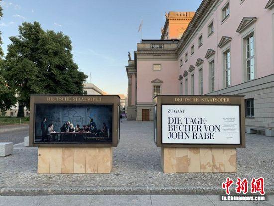 柏林国家歌剧院
