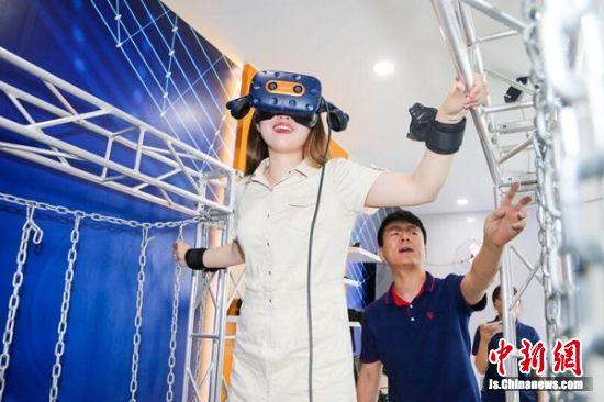 恐高心理训练VR体验产品(官方供图)