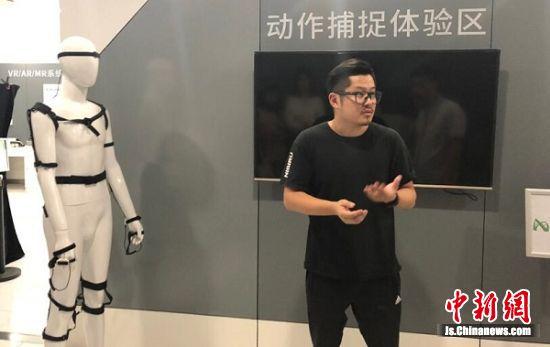 睿悦信息展示VR教育应用。(官方供图)