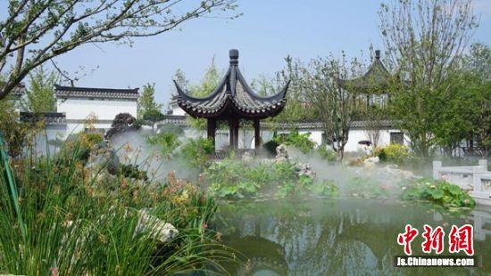 世园会江苏园精彩纷呈:江南园林与传统文化美美相融