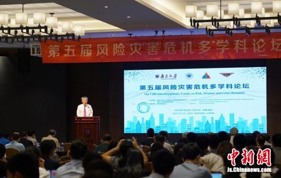 南京大学校长、中国科学院院士吕建开幕式致辞。