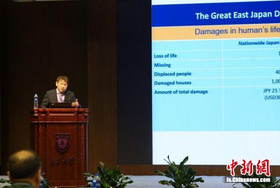 日本岩手大学教授、区域灾害管理研究中心主任Katsumi Matsuoka发言。
