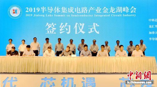国人通信5G通信小基站、天和通讯第三代半导体产业基地等12个项目共同签约。 朱志庚 摄
