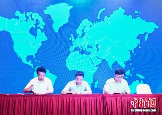 江苏多部门共商新建6个海外法律服务中心