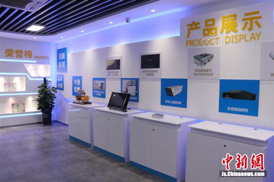 徐州鼓楼区打造全国领先人工智能创新创业高地