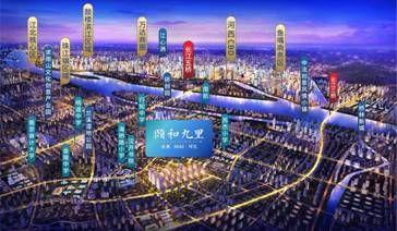 """五桥板块利好频出""""火热""""南京楼市"""