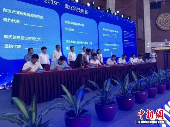 南京鼓楼区赴深圳探索创新经济新方向