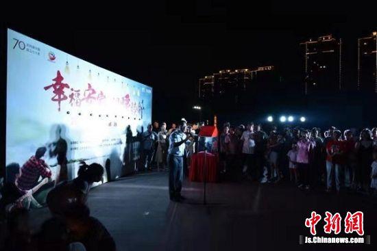 南京邻里露天观影节开启 市民夜空下看电影