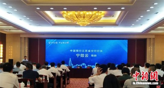 常州与中行开启新一轮战略合作 600亿赋能实体经济