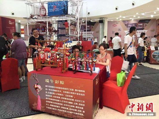 """""""2019鼓楼传统文化周""""在南京阅江楼开幕"""