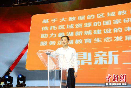 """许峰发布《无锡市滨湖区""""教育高质量发展""""行动纲要(2019―2025)》。"""