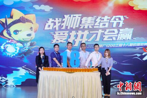 """2020苏宁""""1200工程""""十八期校园招聘正式启动 苏宁供图。"""