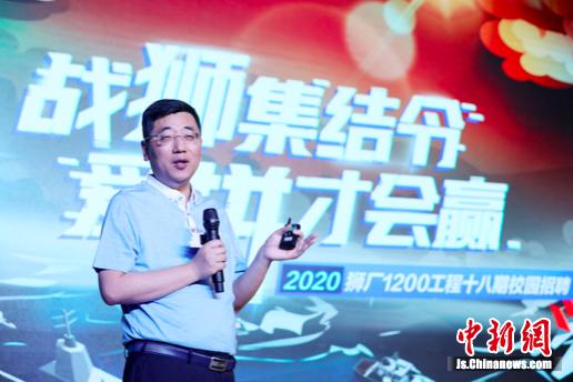 苏宁易购集团高级副总裁、CHO孟祥胜发表主题演讲。 苏宁供图。