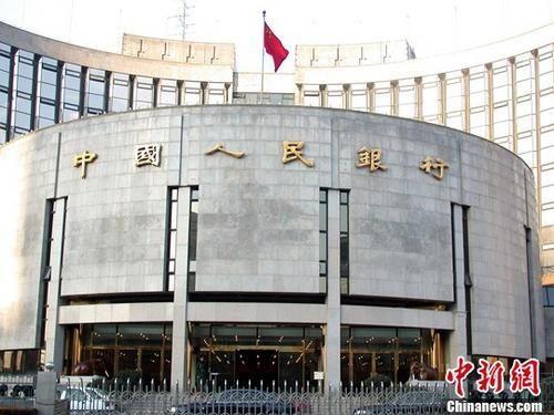 """调控""""大坝""""已筑起 央行降准对中国楼市利好有限"""