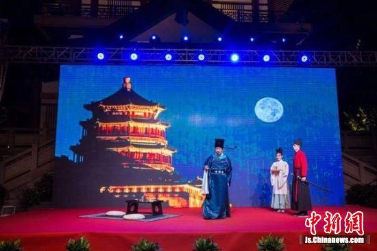 """""""东坡情、常州缘""""中秋诗会在常州市东坡公园举办。 东坡公园供图"""