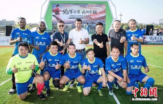 2019奇瑞艾瑞泽足金联赛南京启动 菲戈、马明宇出席