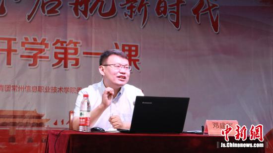 全国劳动模范邓建军介绍自己个人成长经历和工作体会。