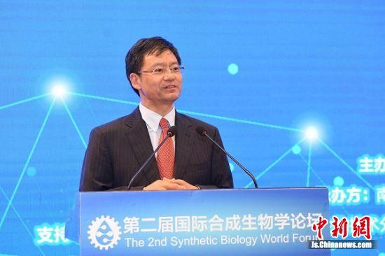 南京金斯瑞生物科技有限公司CEO章方良博士致辞。