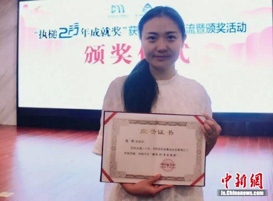 南京经典拍卖董事长、第4期国家注册拍卖师陈�S女士