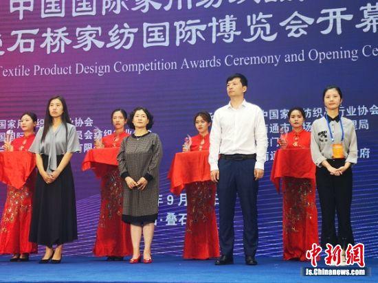 获得设计大赛金奖的选手。 陆建国 摄