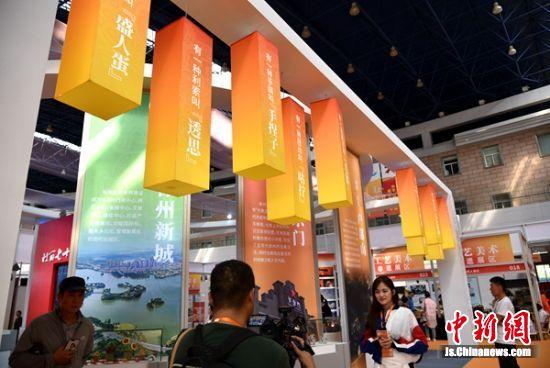 徐州文博会首日现场。