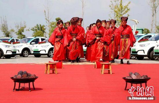 集体婚礼现场