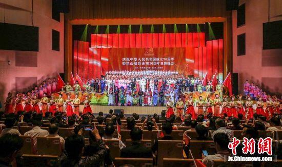中华人民共和国成立70周年暨昆山撤县设市30周年主题活动28日晚在江苏昆山举行举行