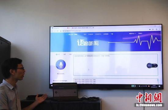 打造AI核心技术:南京企业勇攀智能产业高峰
