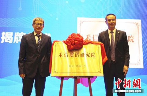 江苏巴城镇加快推进质谱仪器产业创新转化与落地