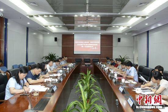 就企业破产处置协调联动问题,南京市中级人民法院与南京市税务局共同构建联席会议机制。