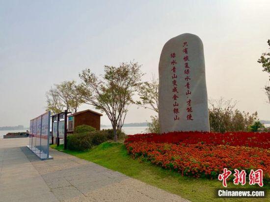 江苏徐州贾汪区潘安湖景区。中新网 张奥林 摄