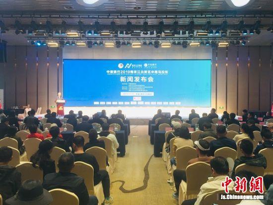 2019南京江北新区半程马拉松即将开跑